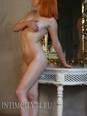 индивидуалка Соня, 19, Челябинск